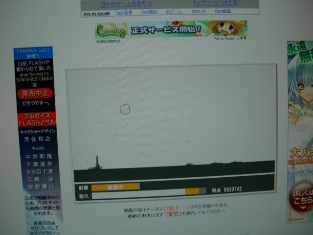 e0099662_1819788.jpg