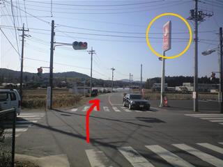 石岡駅を降りてからの詳しい行き方(バス編)※2018年10月に元の場所に戻りました!_c0177665_11364323.jpg