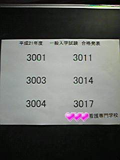 b0075186_19222523.jpg
