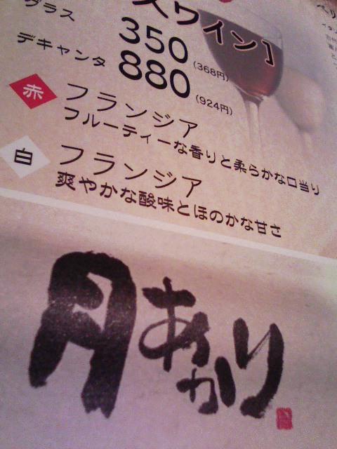 こんばんわー_b0145688_031482.jpg
