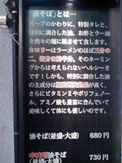b0131590_155099.jpg
