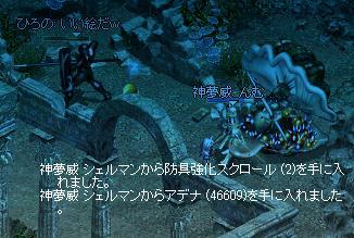 b0075192_19404580.jpg