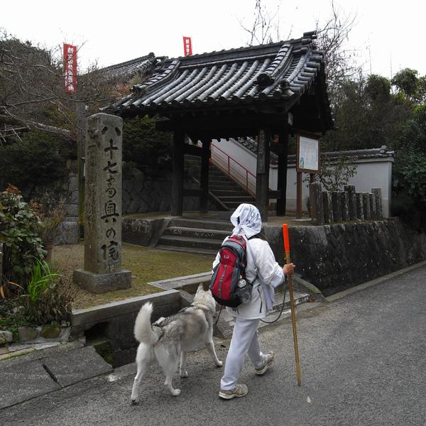 12月13日 おへんろ33日め♪ by GX100_c0049299_8582414.jpg