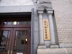 盛岡紀行 〜Part 3 〜_b0080104_16295020.jpg