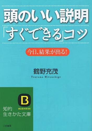 b0052811_2512538.jpg