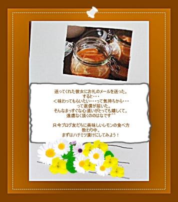 e0136420_2012989.jpg