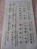 b0147224_2124119.jpg