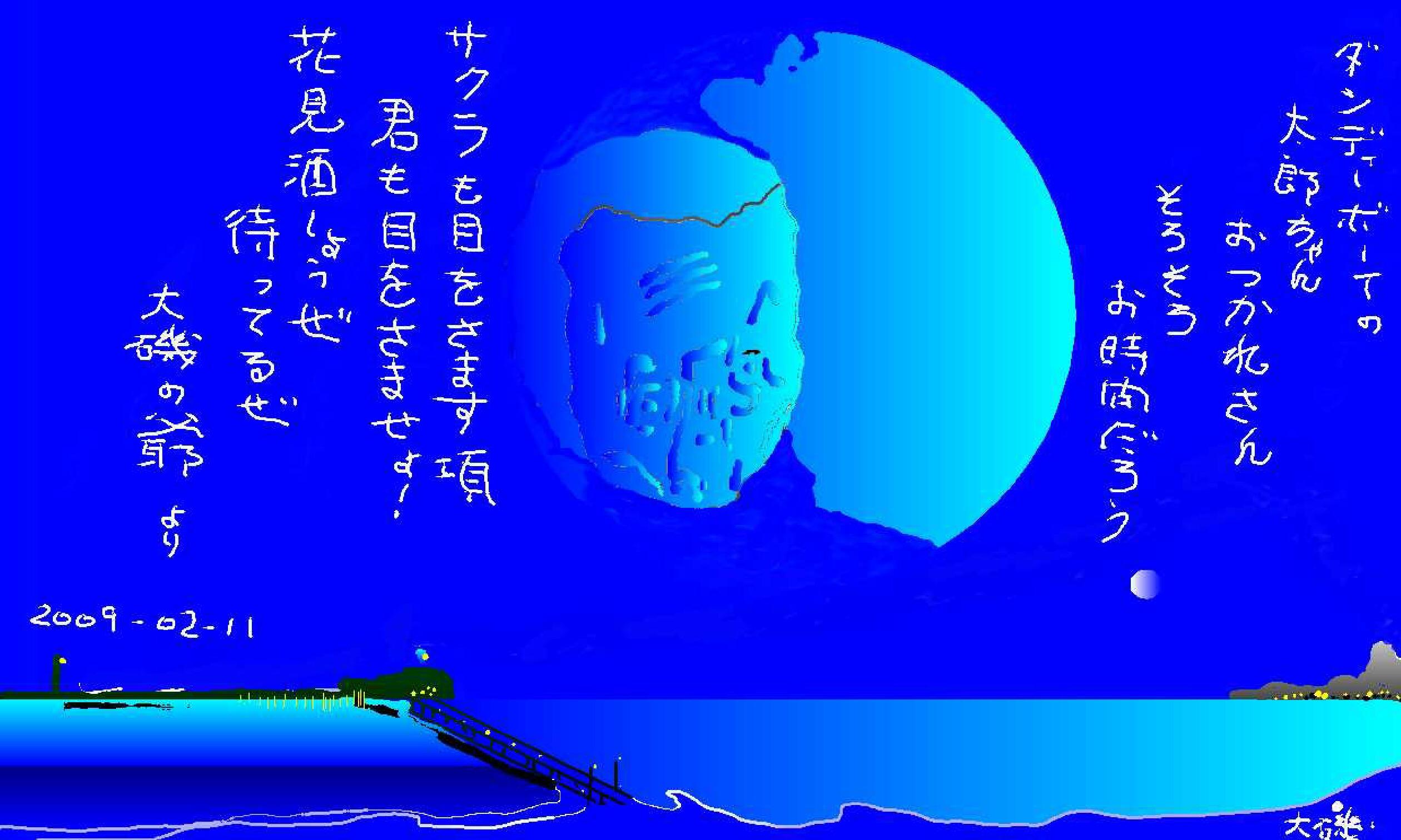 f0180726_8434511.jpg