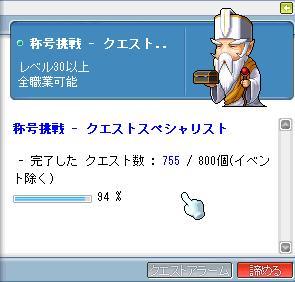 f0053927_1640334.jpg