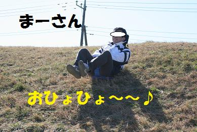 a0105428_20121465.jpg