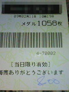 f0065228_2024563.jpg