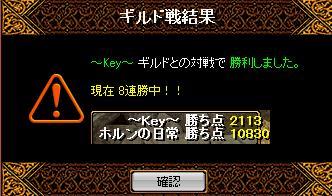 f0152131_15233832.jpg