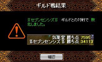f0152131_1526059.jpg
