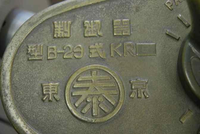 f0054539_198936.jpg