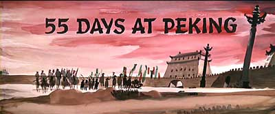55 Days at Peking by Dimitri Tiomkin (OST)_f0147840_16581391.jpg