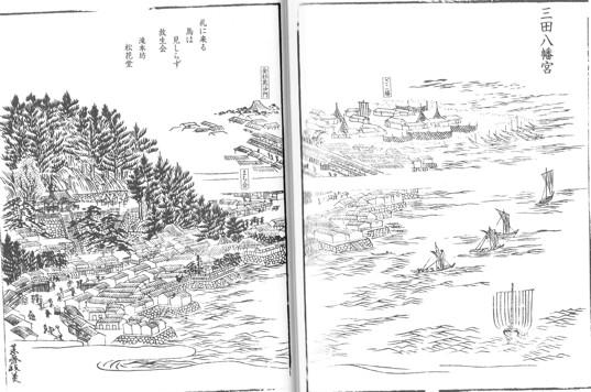 東海道 新橋から高輪まで : 江戸...