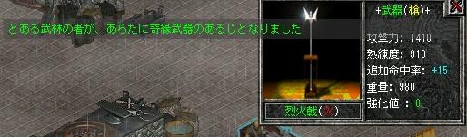 c0107459_222767.jpg