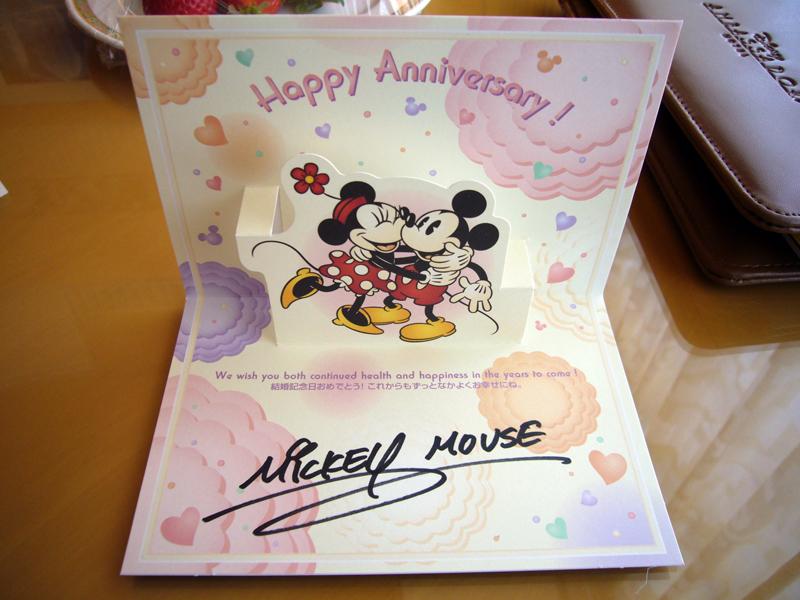 もしやと思ったのは記念日カードでした。 結婚記念日のカードは初めて、い...  訪問者数 約十数