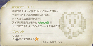 a0064369_634778.jpg
