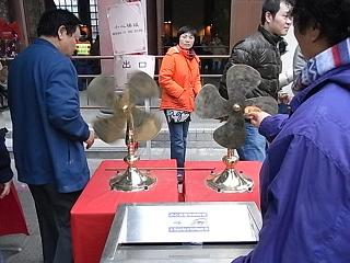 車公廟で初詣_e0155771_12245118.jpg