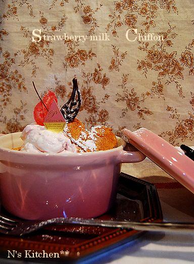 HB で ヨモギ桜餡パン & 練乳いちごシフォン_a0105872_11183557.jpg