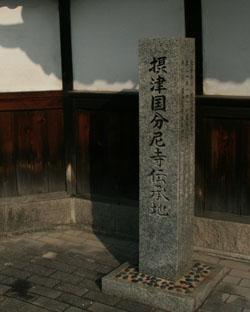 【柴島】 法華寺 ・ 柴島神社_a0045381_2332438.jpg