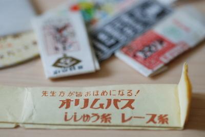 裁縫箱の中は思い出アルバム。_d0129786_1514560.jpg