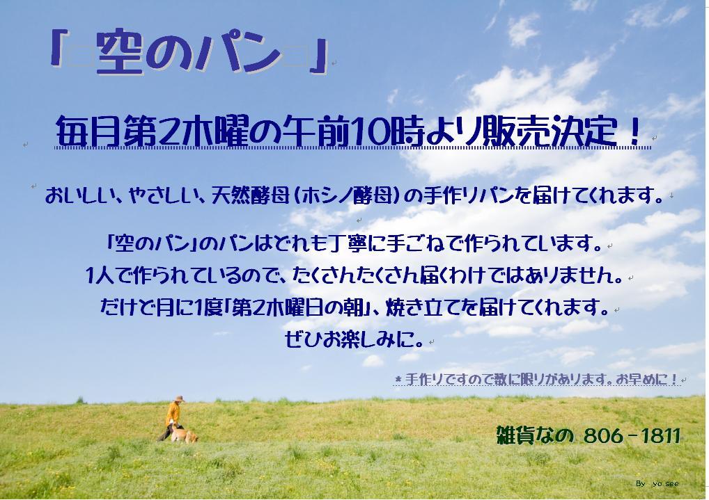 f0164688_17575413.jpg