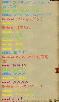 b0096491_15321054.jpg