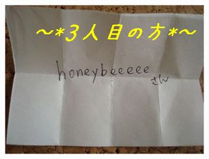 b0144492_1414120.jpg