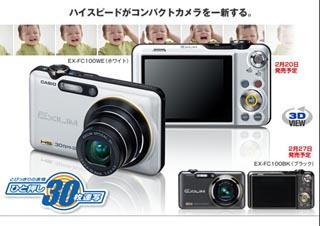 b0095299_9145284.jpg