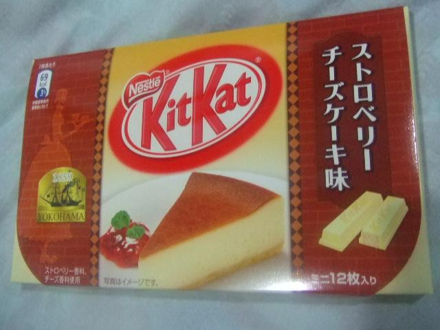 キットカット ストロベリーチーズケーキ味_f0076001_232013.jpg