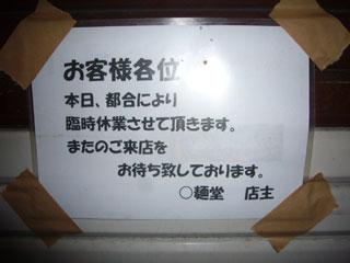 a0016730_213929.jpg