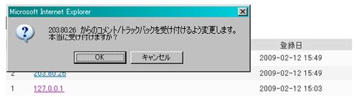 a0070731_1653633.jpg