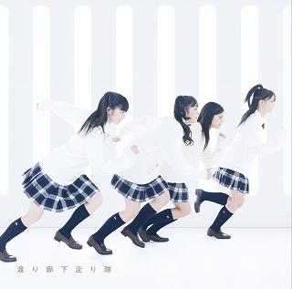 「初恋ダッシュ/青い未来」でデビューした、渡り廊下走り隊のインタビュー到着!Vol.1_e0025035_12565234.jpg