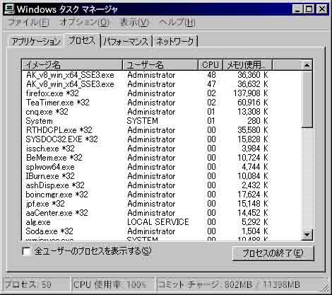 b0048466_2026670.jpg