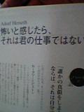 a0110881_0383018.jpg