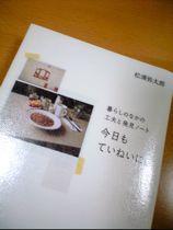 b0034381_6514617.jpg