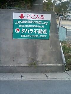 b0127783_1164669.jpg