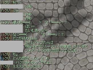 e0080584_1135697.jpg