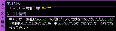 c0081097_223116.jpg