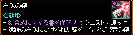 c0081097_2244615.jpg