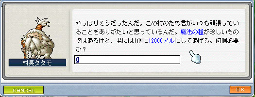 e0016699_23431149.jpg