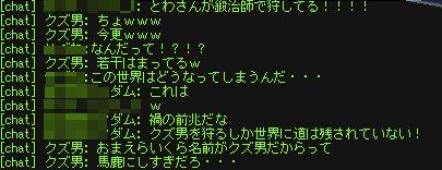 e0097199_20474345.jpg