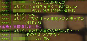 e0097199_20475729.jpg