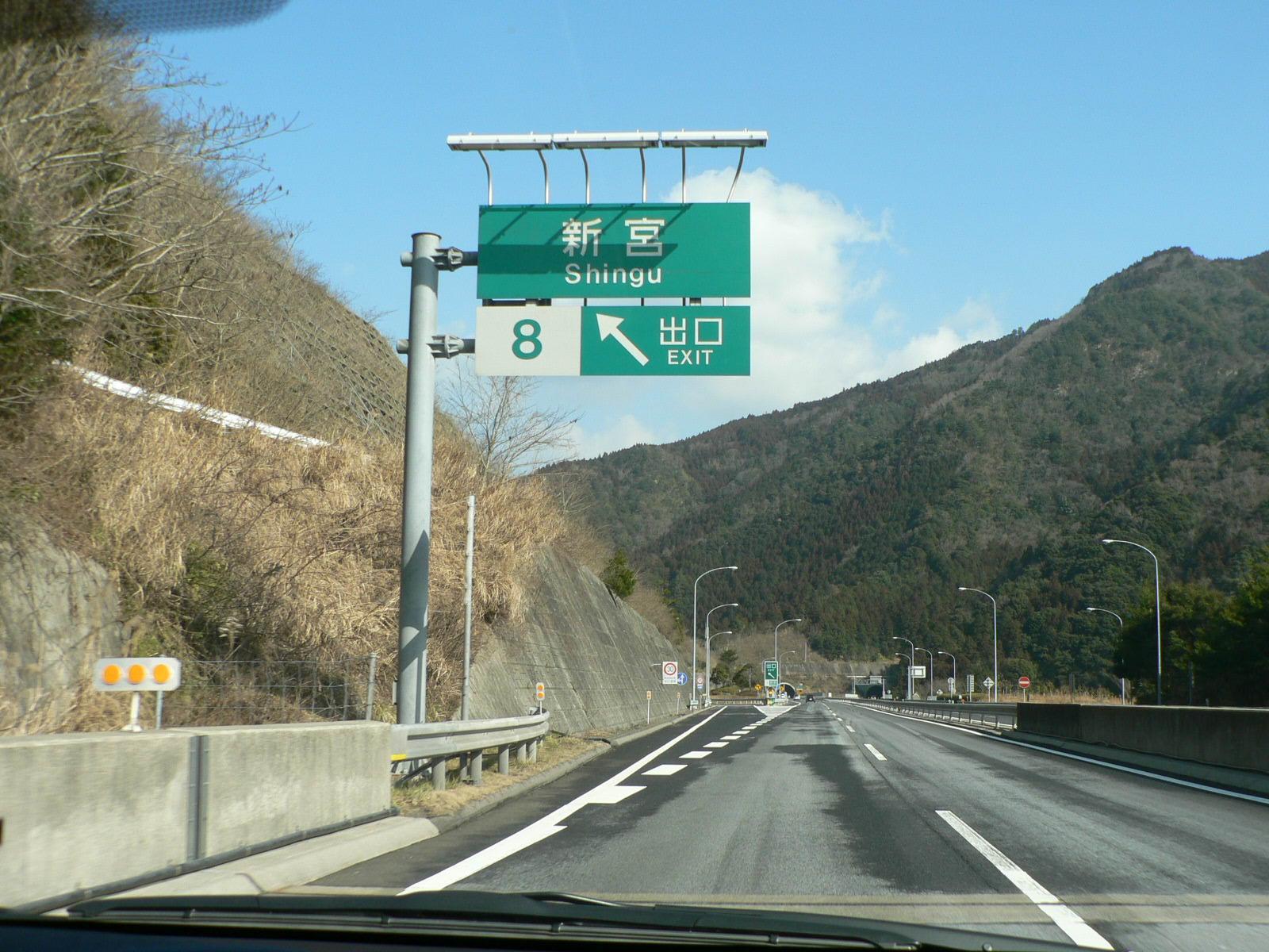 塩塚までの道のり_e0146402_20541850.jpg