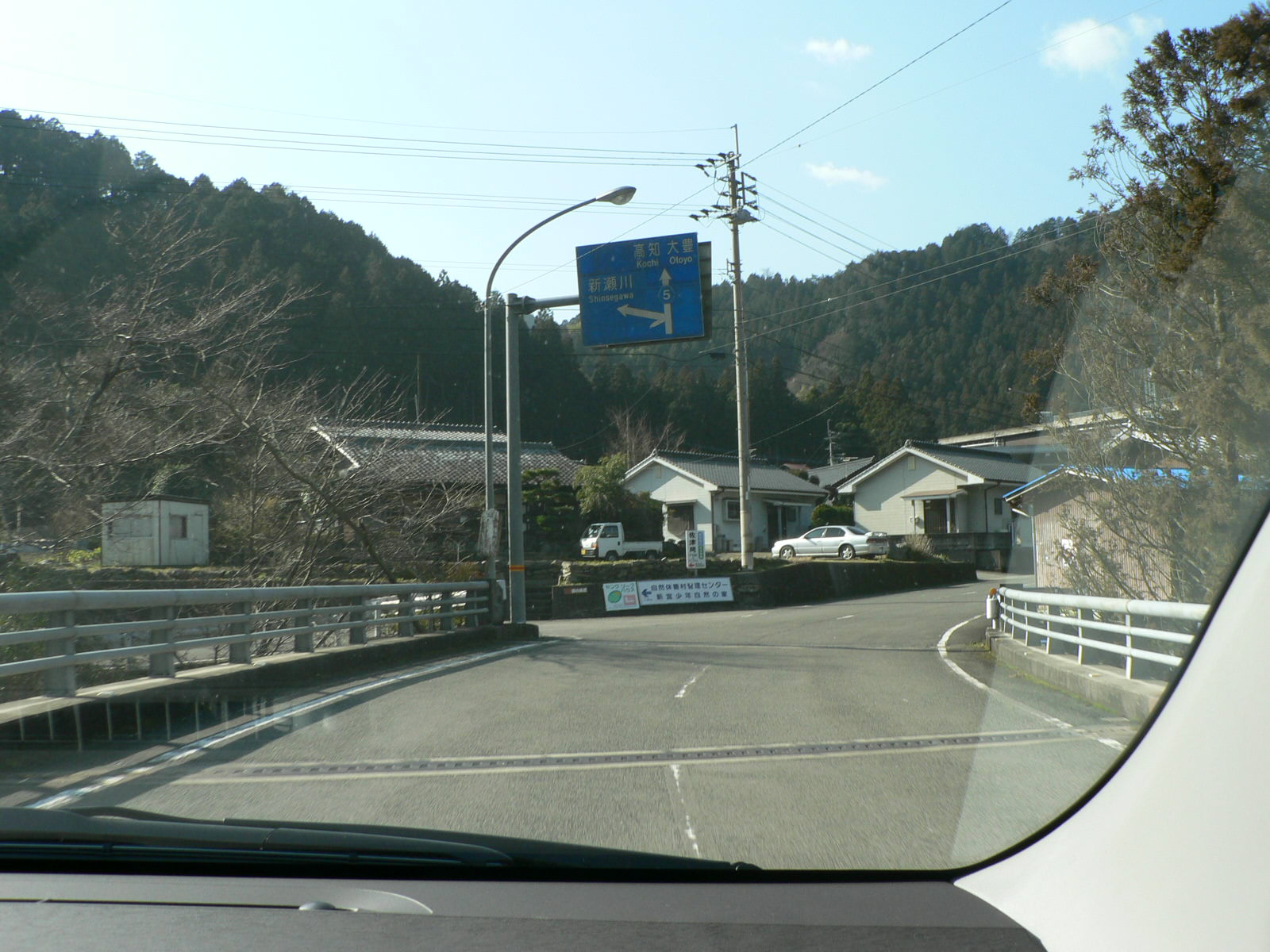 塩塚までの道のり_e0146402_2123673.jpg