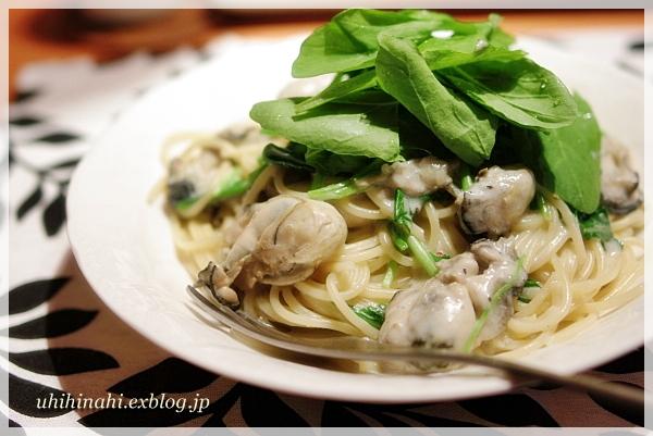 牡蠣とルッコラのクリームスパゲティ と バーニャカウダ_f0179404_2221533.jpg