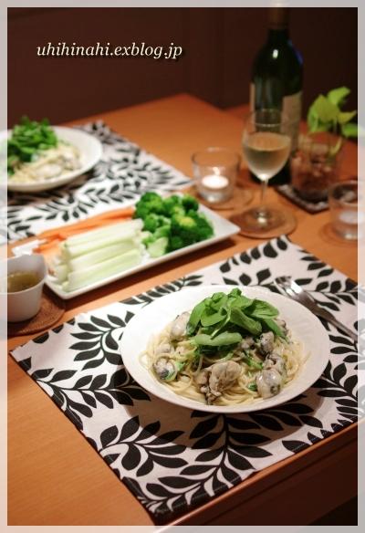 牡蠣とルッコラのクリームスパゲティ と バーニャカウダ_f0179404_22255775.jpg