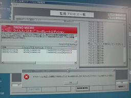 b0020812_303642.jpg